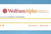 Ιδιότυπη μηχανή απαντήσεων (WolframAlpha)