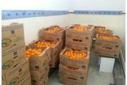 Διανομή πορτοκαλιών (Φεβρουάριος 2016)