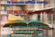 Συμπόσιο και έκθεση βιβλίων για καθηγητές αγγλικής