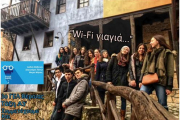 """"""" Wifi Γιαγιά """" - Μια ταινία από το 3ο ΓΕΛ Βέροιας"""