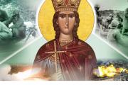 Εορτασμός Αγίας Βαρβάρας, Προστάτιδας του Πυροβολικού (04.12.2020)