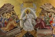 Πως ορίζονται οι ημερομηνίες εορτασμού του Πάσχα