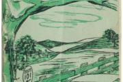 Το πράσινο βιβλίο (06.03.2019)